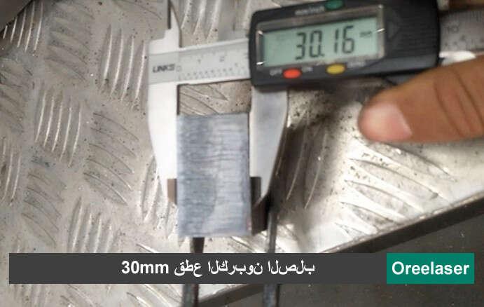 阿-30mm碳钢切割-卡尺.jpg