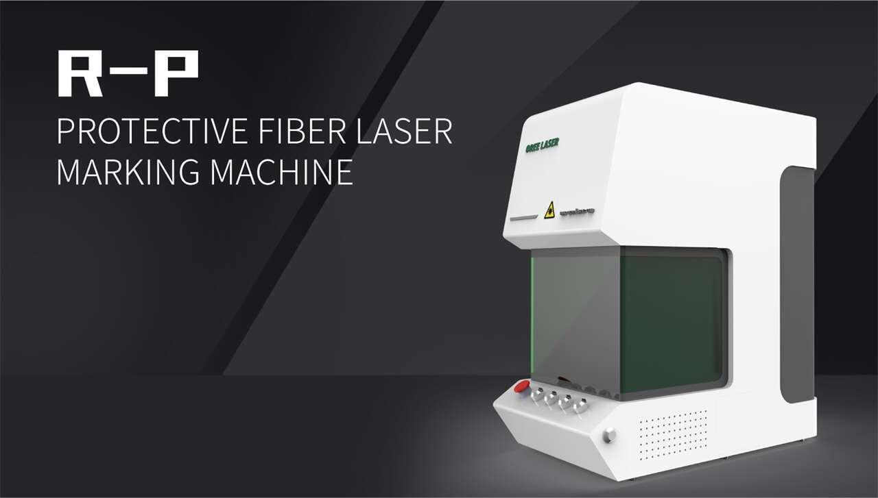 آلة وسم ألياف الليزر الواقية R-P