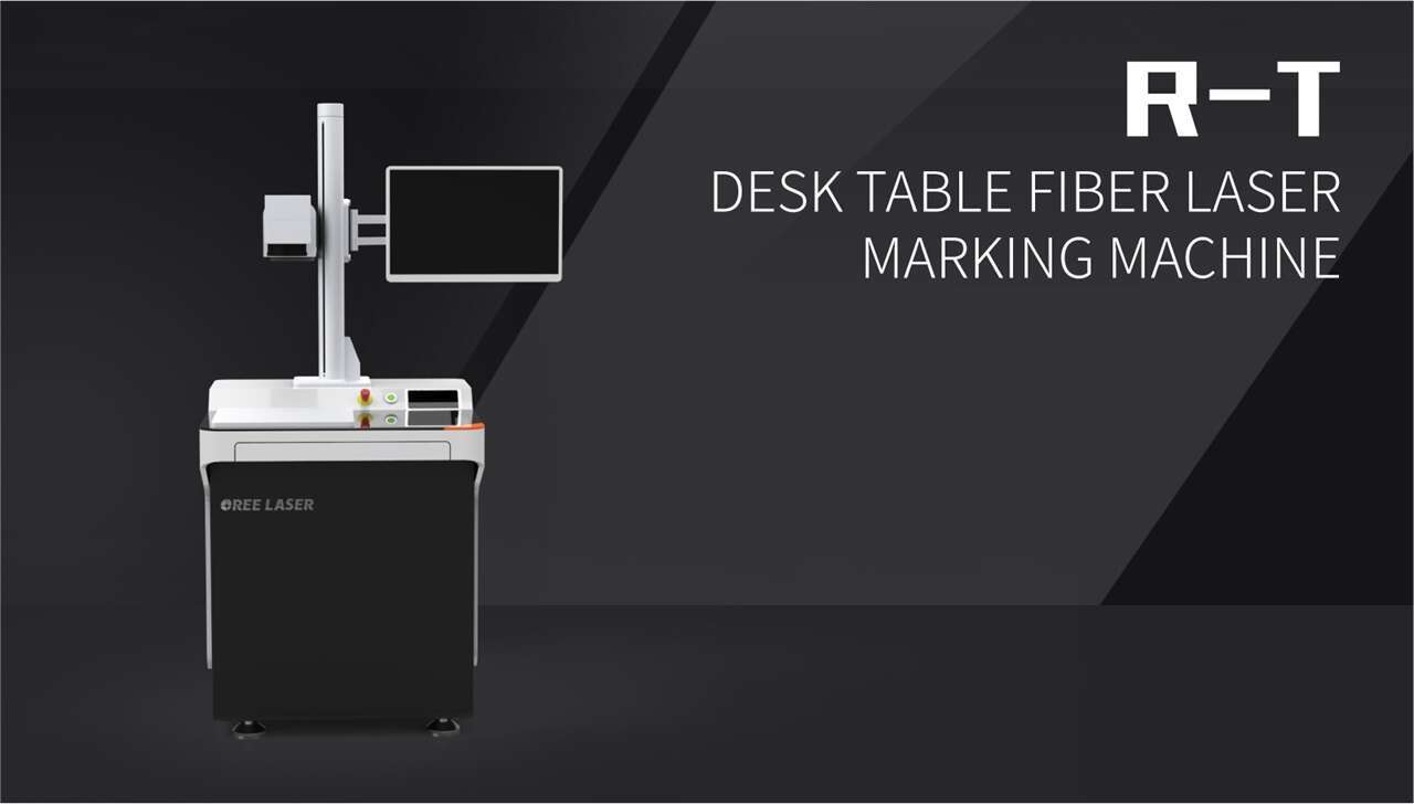 آلة وسم ألياف الليزر على طاولة المكتب R-T
