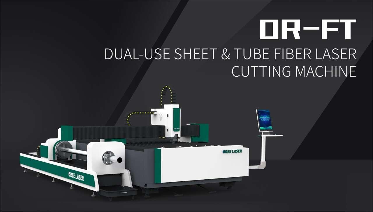 آلة قطع الألياف بالليزر للصفائح والأنبوب ذات الاستخدام المزدوج OR-FT