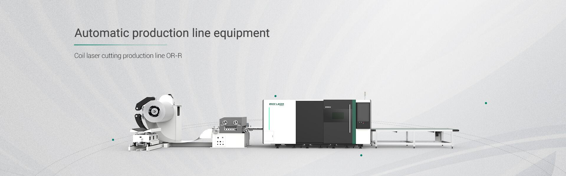 معدات خط الإنتاج الأوتوماتيكي